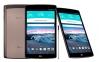 LG전자, 'G패드 Ⅱ 8.3 LTE' 태블릿 출시