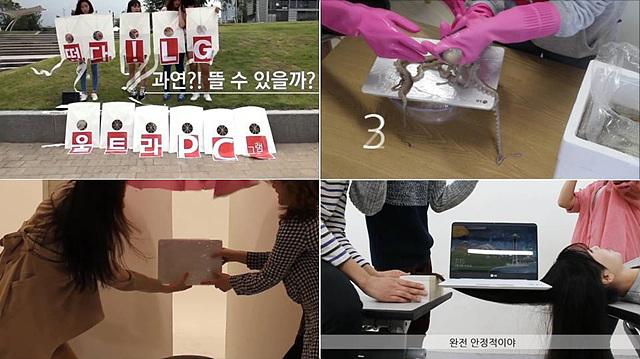 그램 13은 다양한 디지털 캠페인들을 통해 공감도를 높였습니다.