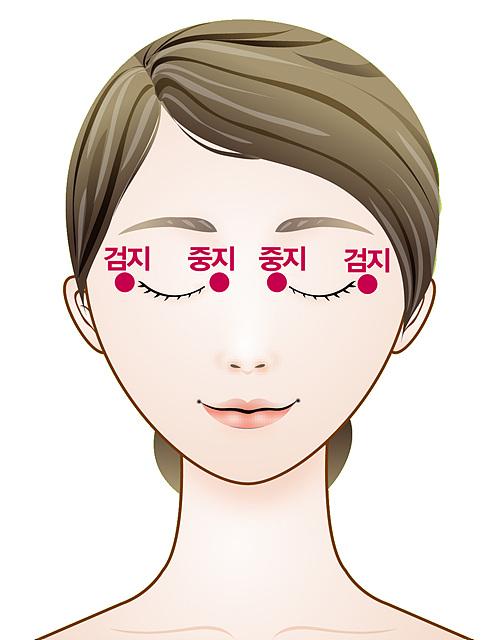 눈매 건강을 위한 셀프 마사지법 1