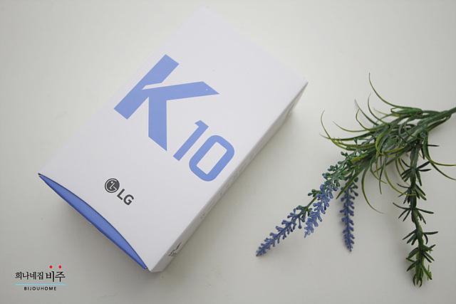 LG K10을 아이에게 꼭 맞는 보급형 스마트폰 추천합니다.