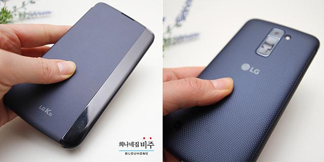 LG K10 전용 케이스 앞면과 뒷면