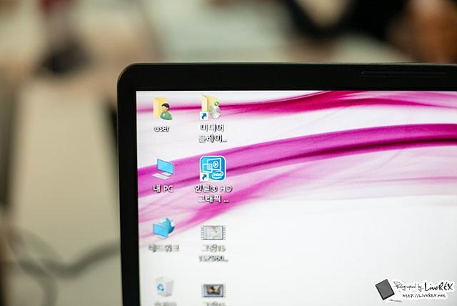 LG그램의 선명한 화면