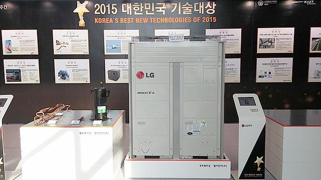 2015 대한민국 기술대상 현장에 수상 제품이 전시되어 있다.