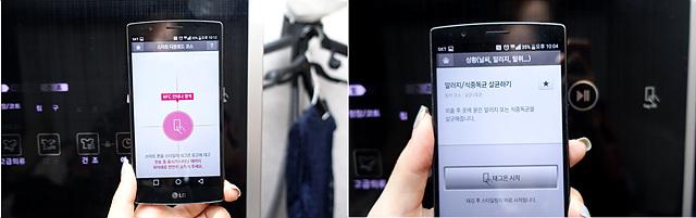 NFC 기능과 전용 앱을 통해 더 다양한 스타일링 코스를 이용할 수 있습니다.