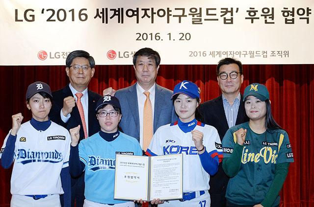 LG전자 이충학 부사장, 정진구 세계여자야구월드컵 공동조직위원장, LG생활건강 박헌영 상무가 한국야구선수들과 함께 기념 촬영을 하는 모습  입니다.