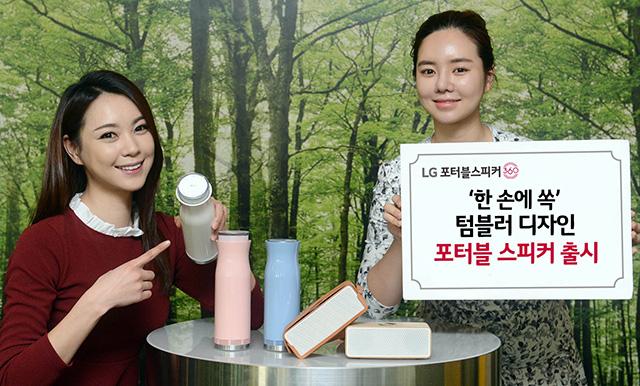 LG전자 모델이 서울 여의도 트윈타워에서 신제품을 소개하고 있습니다.