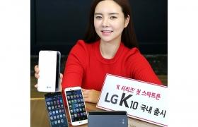 LG전자 모델이 프리미업급 디자인을 채용한 보급형 스마트폰 'K10'을 들고 포즈 취하고 있는 모습 입니다.