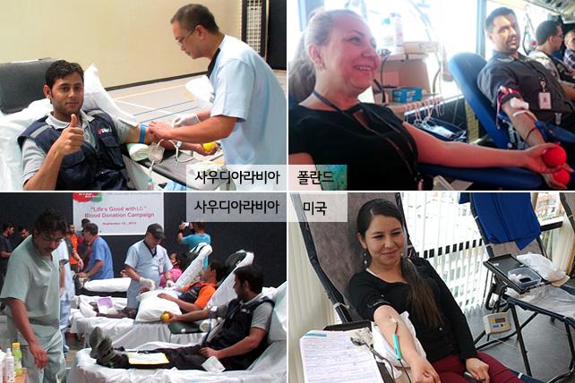 LG전자 임직원들이 헌혈을 하고 있다.