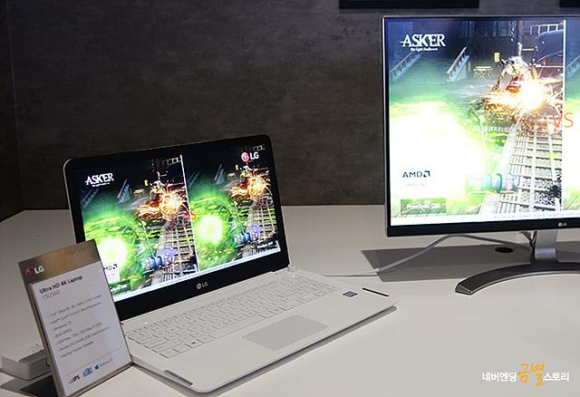 LG전자의 4K 노트북 울트라 PC가 전시되어 있다.