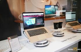 CES 혁신상으로 주목받은 '그램 15'와 IT 제품들