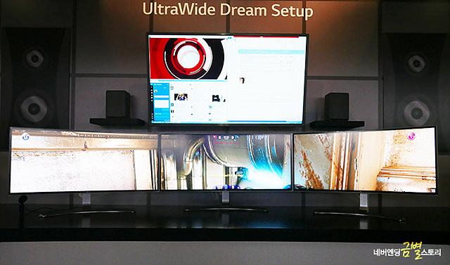 LG전자 부스에 전시된 21:9 화면비 모니터