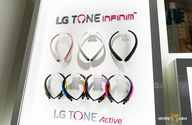 LG 톤액티브는 넥밴드 타입의 블루투스 헤드셋으로 실내 스포츠 및 아웃도어 활동에 특화된 제품입니다.