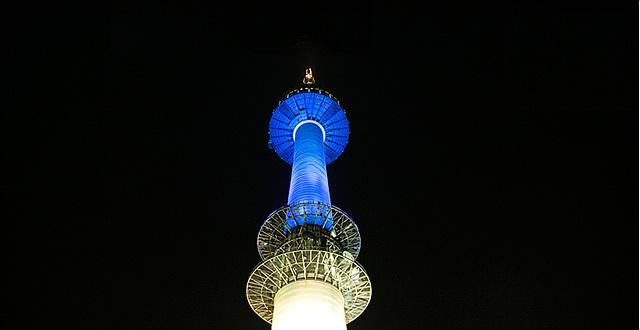 파란 불빛으로 서울의 밤을 밝히는 남산타워