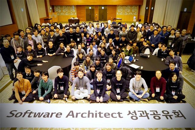 LG전자 아키텍트들의 단체사진