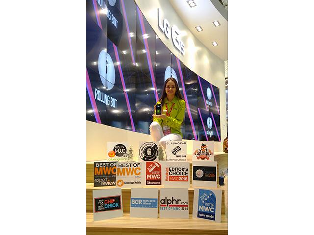LG전자, 'MWC 2016'서 업계 최다 32개 어워드 수상