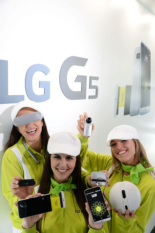 LG전자, 'LG G5와 프렌즈(Friends)' 공개