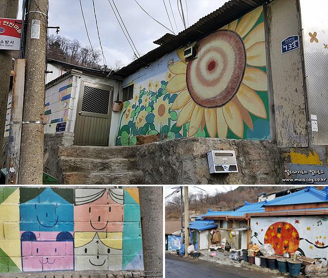 개미마을의 다양한 벽화 모습