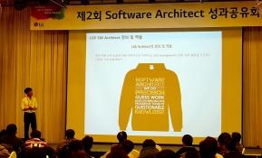 소프트웨어 개발자들의 축제