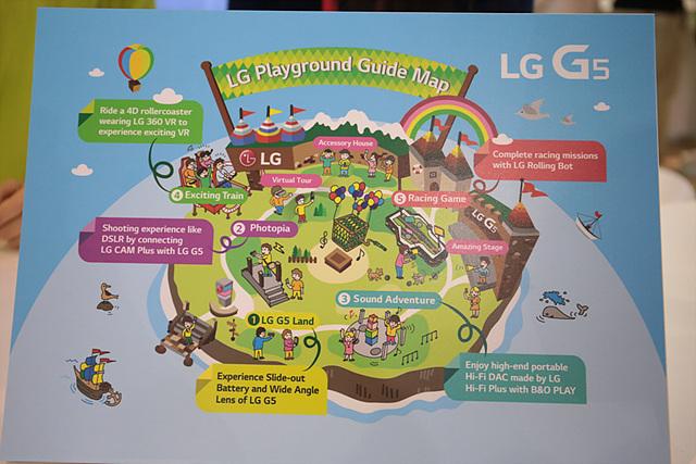 LG전자 플레이 그라운드 가이드 맵의 모습이다.