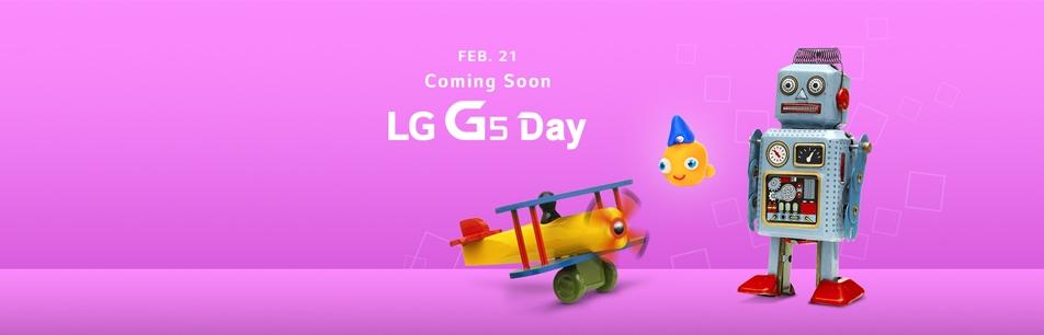 2월 21일 새로운 세상이 열립니다. LG G5 DAY