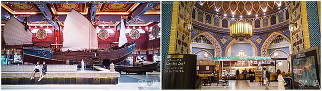이슬람 여행가인 이븐 바투타를 기념하여 만든 몰입니다.