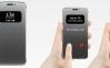 'LG G5' 케이스 '퀵 커버' 공개