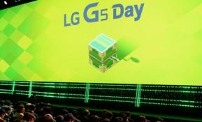 함께하면 좋은 친구, 'LG G5'와 'LG 프렌즈' 공개 현장