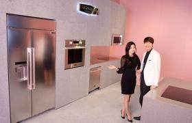 '시그니처 키친 스위트', 국내 데뷔