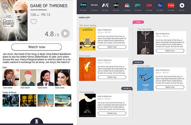 LG TV 플러스 앱 이용 화면 모습