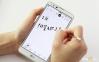 캘리그래피 펜글씨가 매력적인 'LG 스타일러스 2'
