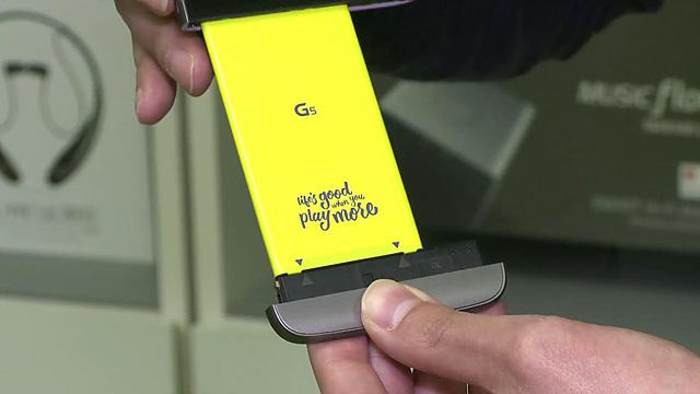 LG G5 모듈형 배터리의 모습