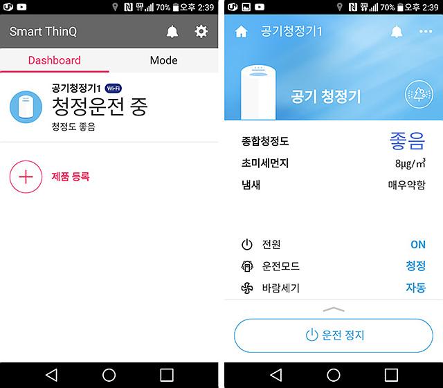 퓨리케어 청소기 중 WiFi를 지원하는 모델의 경우 스마트폰의 앱과 연결하여 좀 더 많은 기능을 구현할 수 있었습니다. Smart ThinQ 앱을 설치하고 공기청정기를 등록 합니다.