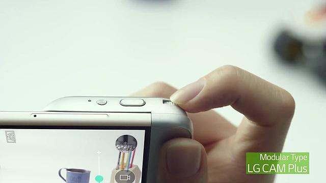 LG G5 캠 플러스의 모습