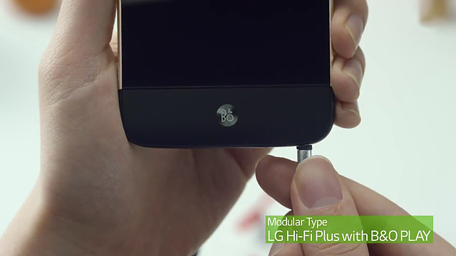LG 하이파이 플러스(Hi-Fi Plus with B&O PLAY)
