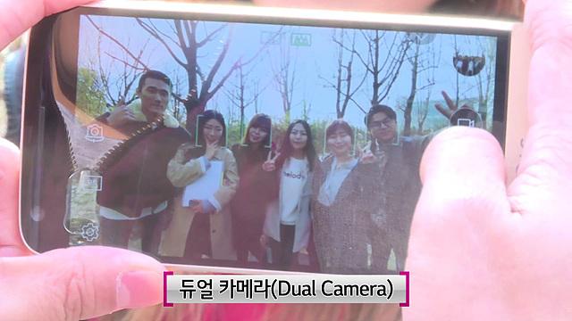 G5 듀얼 카메라