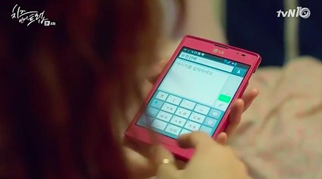 홍설이 사용하는 제품은 2012년 발매되었던 LG 옵티머스 뷰2입니다.