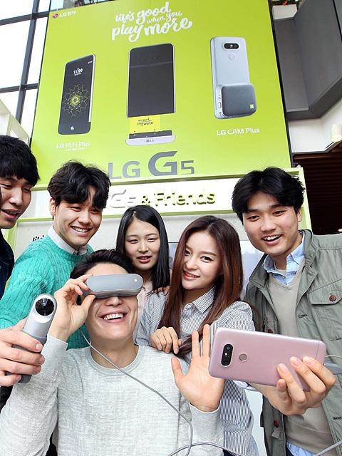 LG 360 VR 이미지