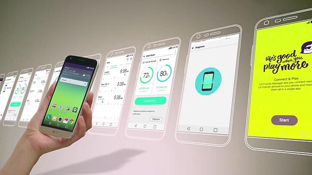 편리한 LG G5