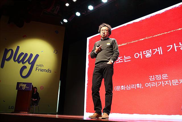 김정운 연구소장 '장조는 어떻게 가능한가' 주제로 연설