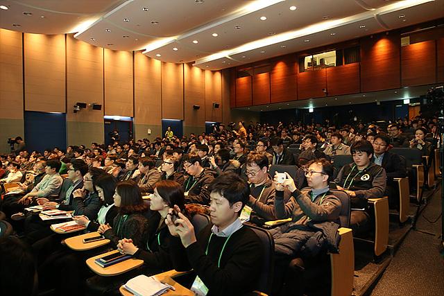 G5 개발자 콘퍼런스 참석한 사람들 모습