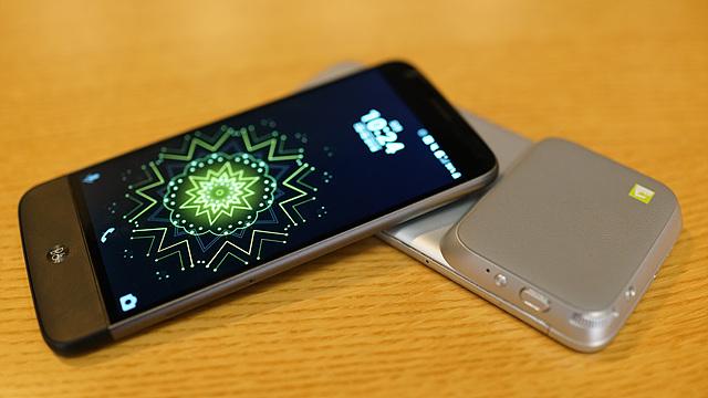 LG G5 메인 화면 및 매직 슬롯 모습