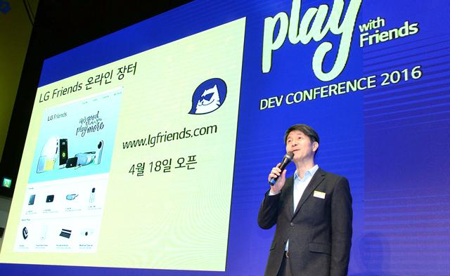 LG전자 조준호 MC사업본부장의 연설 모습