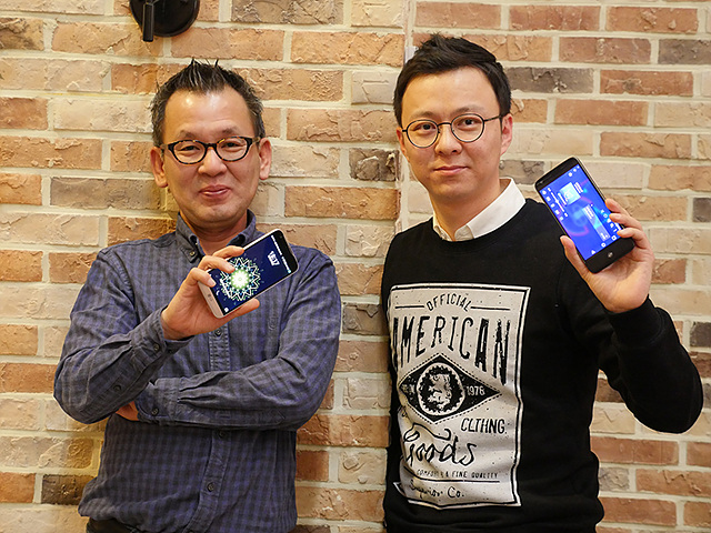 MC 디자인 연구소 김영호 전문위원, 조영주 선임연구원 모습