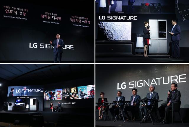 LG 시그니처 신제품 발표회