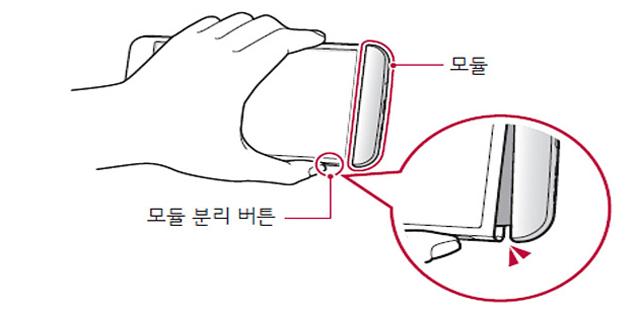 본체에서 모듈이 살짝 빠져나오도록 모듈 분리 버튼을 누른다.