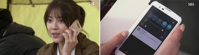 미세스캅2에서 손담비가 LG G5 핑크 모델로 통화하고 있는 모습