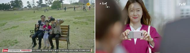 tvN 드라마 '기억'에서 배우 김지수가 G5로 가족들의 사진을 찍고 있는 모습입니다.
