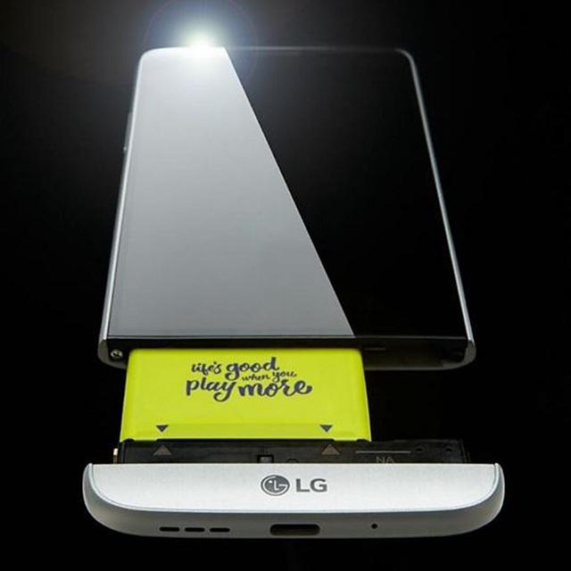 LG G5 모듈식 배터리 이미지