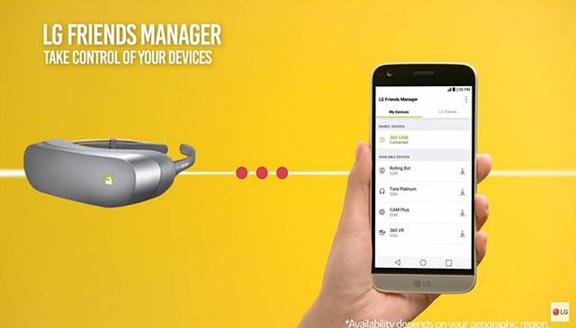 LG 프렌즈 매니저 앱 구동 모습