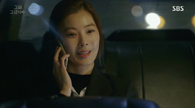 SBS 드라마 '그래 그런거야'에서 배우 윤소이가 G5를 사용하고 있는 모습입니다.